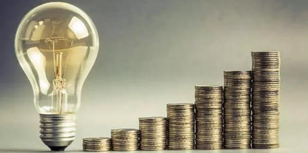 CEETO solicita ao governo do Tocantins a isenção de ICMS sobre os valores adicionais decorrentes do acionamento das bandeiras tarifárias de energia